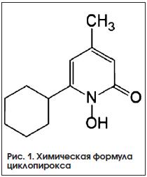 Рис. 1. Химическая формула циклопирокса