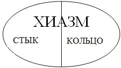 17-04-2020 14-01-33