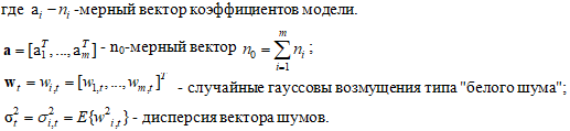 03-05-2021 17-55-06