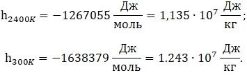 06-08-2021 12-44-47